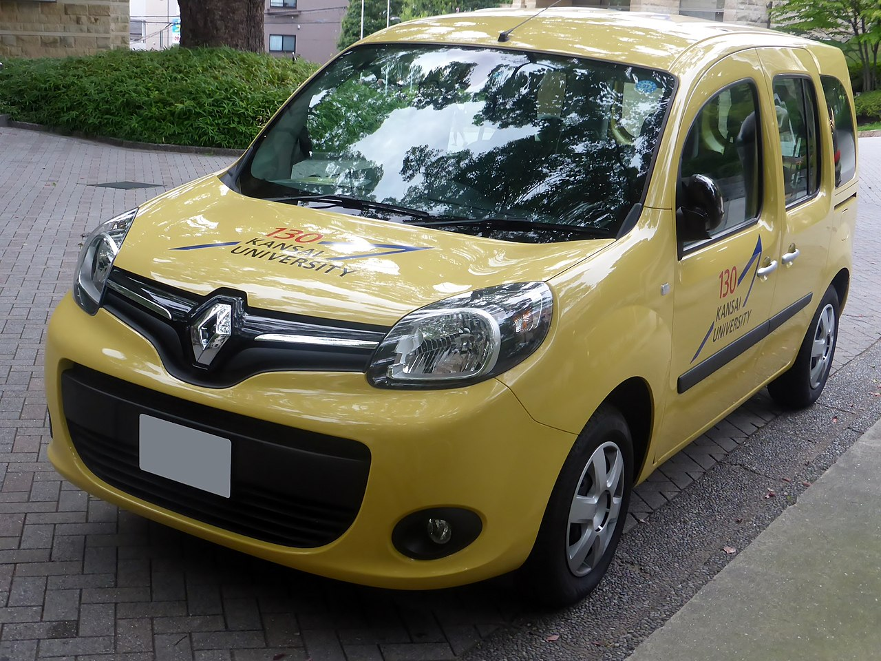 file the frontview of renault kangoo ii zen used as a business car of kansai university jpg. Black Bedroom Furniture Sets. Home Design Ideas