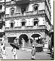 The home of a wealthy Indian in Bombay in 1901.jpg