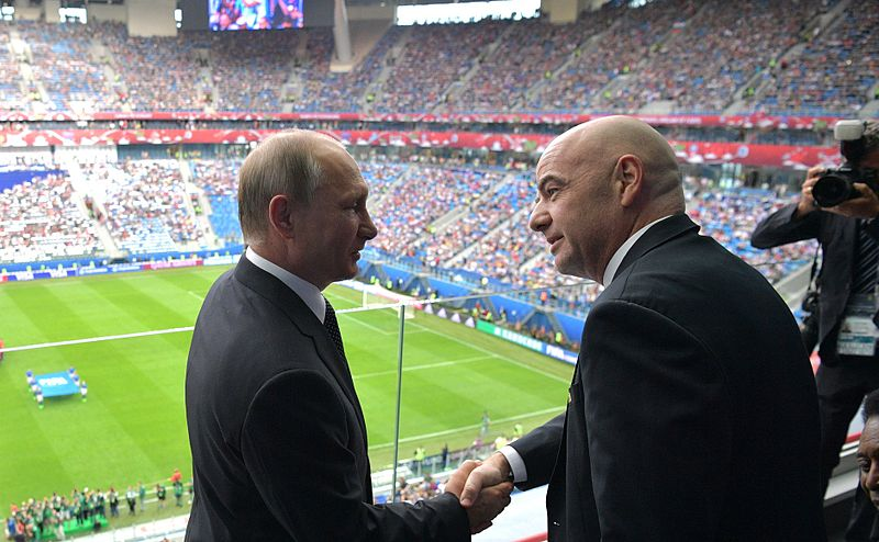 Файл:The opening of the Confederations Cup 2017 in St. Petersburg 01.jpg