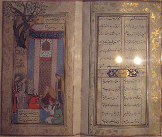 Hafez - Divan of Hafez, with a Persian miniature at left and ghazals in nastaliq at right. Signed by Shah Qasem, 1617. National Museum of Iran, Tehran, Persia.