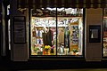 Threads at Balcombe, haberdashers and wool shop, West Sussex, England 02.jpg