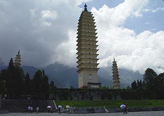 Three Pagodas - Three Pagodas of Chong Sheng Temple