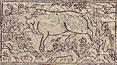 Tibetan ox (glang) year.jpg