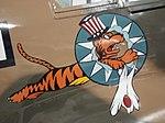 Tiger (307206595).jpg