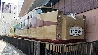 Tobu Museum Railway museum in Sumida, Tokyo Japan