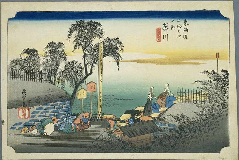 Ficheiro:Tokaido37 Fujikawa.jpg