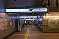 Tokyo-Metro-Zoshigaya-Station-04.jpg