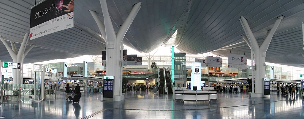 Tokyo International Airport International Terminal -01