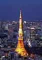 Tokyo Tower at night 2.JPG