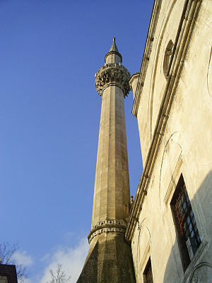 Bulgarian Turks - Tombul Mosque in Shumen