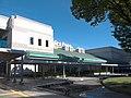 Tottori Prefectural Library 1.jpg