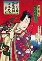 Toyohara Kunichika11.jpg