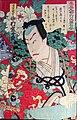 Toyohara Kunichika5.jpg