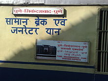 Trainboard of 12026 Shatabdi Express.jpg