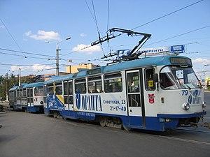 Tula, Russia - Image: Tramway tula