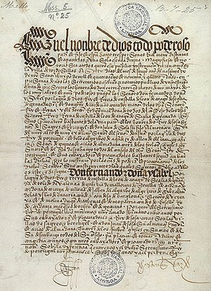 Treaty of Tordesillas - Front page of the Portuguese-owned treaty