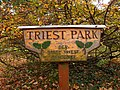 Triest-Park Berlin.JPG