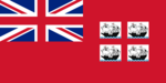 Trinity House Ensign.png