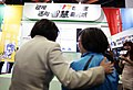 Tsai Ing-wen in Taipei City Government booth, Taipei IT Month 20161203.jpg