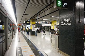 Tsim Sha Tsui Station 2014 03 part2.JPG
