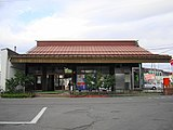 Tsugaruonoe station01.JPG