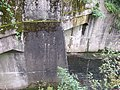 Tunnel under The A8 - geograph.org.uk - 1482471.jpg