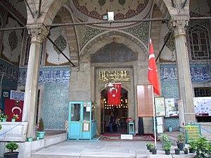 Turhan Hatice Sultan - Image: Turhan Hatice Valide Sultan Türbesi ingresso 1070183