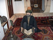 What are the differences between Hanafi, Shafi, Hanbali and Maliki in Islam?
