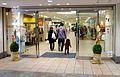 Two-kadomatsu-shoppingcenter-dec26-2009.JPG