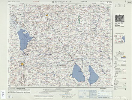 Map including Xuzhou (labeled as HSU-CHOU (SUCHOW) Xu Zhou  ) (AMS, 1953) Txu-oclc-10552568-ni50-7.jpg