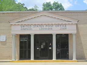 U.S. Post Office, Grayson, LA IMG 2691.JPG