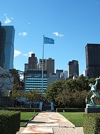 UN Flag Headquarters.jpg