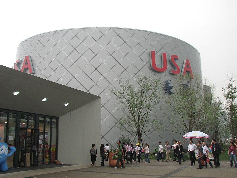 USA pavilion at Expo 2010