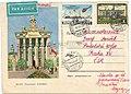 USSR 1956-03-06 cover.jpg