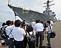 USS Fitzgerald arrives in northern Japan 130805-N-ZI955-212.jpg