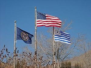 Flag of Utah - Image: U Sutahensign