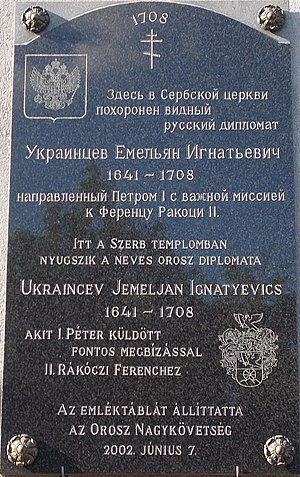 Yemelyan Ukraintsev - Grave plaque at Saint Nicholas Church, Eger, Hungary