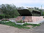 Ulan Ude memorial with a BMP-1 tank.jpg