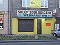 Ulica Kartuska, Gdynia - 021.JPG