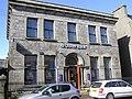 Ulster Bank, Castlederg - geograph.org.uk - 371651.jpg