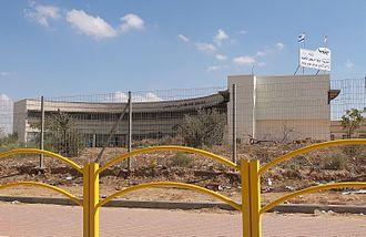 ORT Israel - ORT high school in Umm Batin, a Bedouin town in the Negev