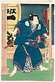 Utagawa Kunisada II - Actor Ichimura Kakitsu IV as Fuwa Bansaku.jpg