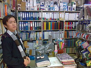 Office supplies - Inside a stationery supplier in Hanoi.