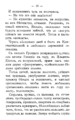 V.M. Doroshevich-East and War-15.png