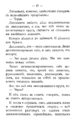 V.M. Doroshevich-East and War-19.png