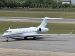 VH-IQR Bombardier BD-700-1A10 Global Express c n 9230 Execujet Australia Pty Ltd (24904154504).png