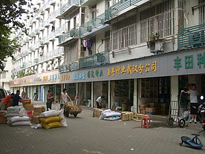 Seed company - A street full of seed shops in Wuhan, China, a few blocks from Wuchang Railway Station