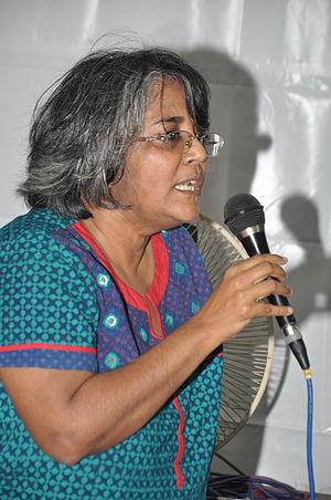 V. Geetha cover