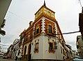 Valverde del Camino (Huelva) - 49038873857.jpg