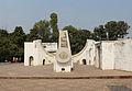Vedh Shala, Ujjain 02.jpg